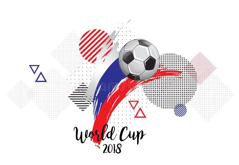 世界杯RUSSLAND 2018年 足球国家旗子 橄榄球队模板例证 被绘的艺术和小点难看的东西背景 皇族释放例证