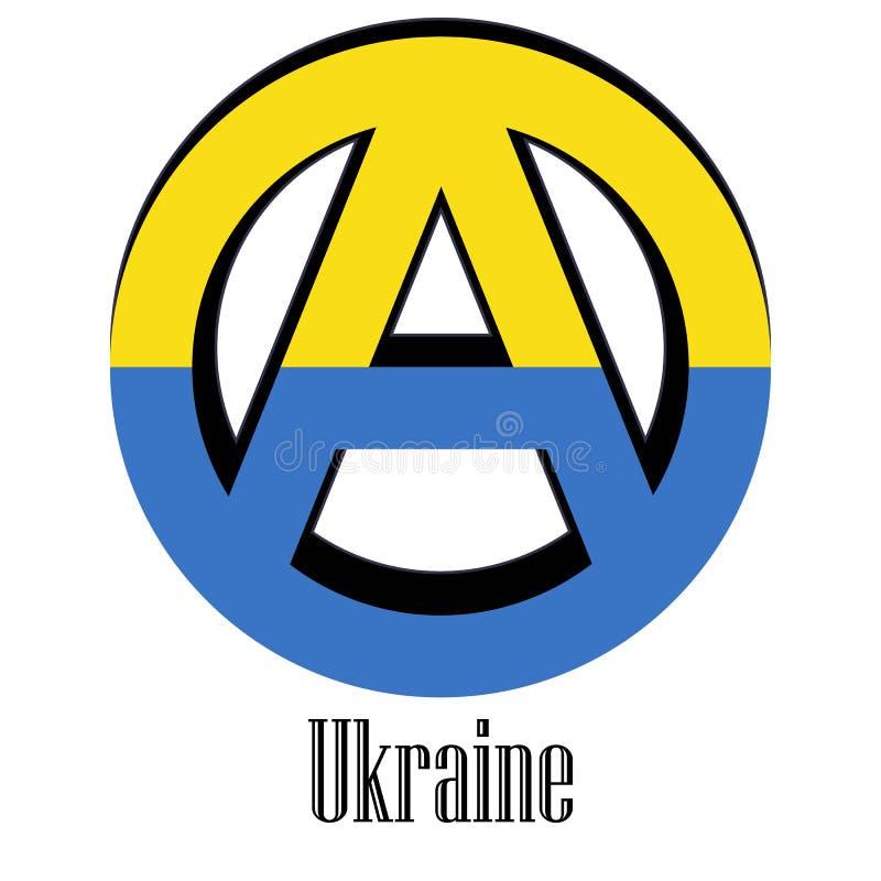 世界的乌克兰的旗子以无政府状态的形式标志的 库存例证