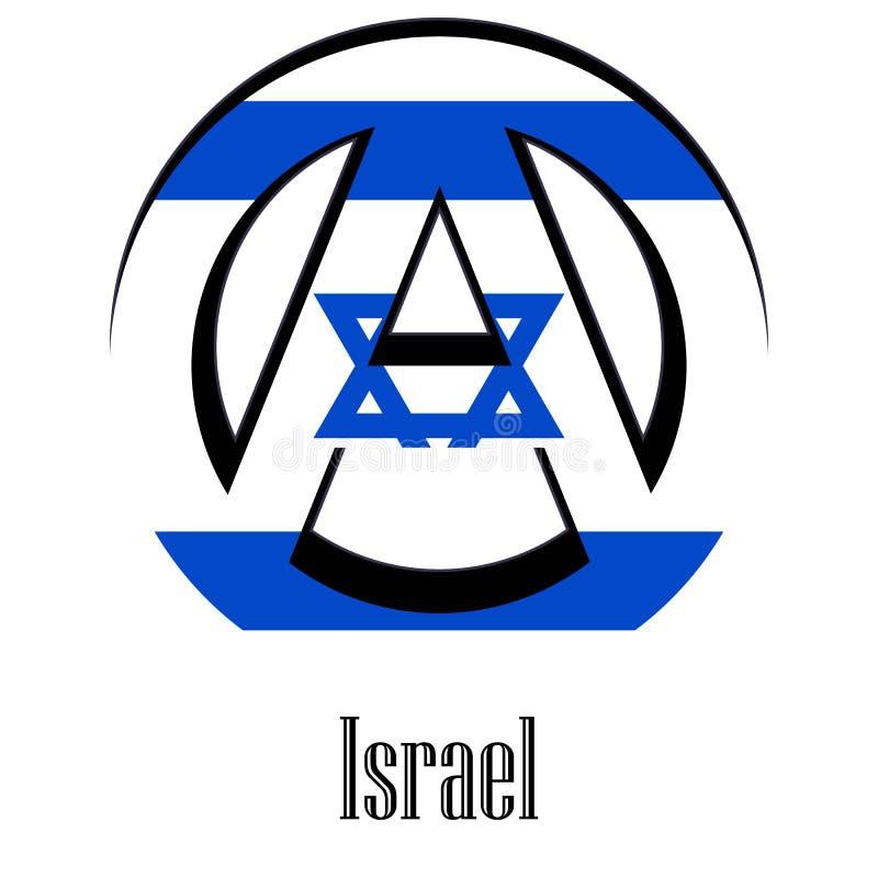 世界的以色列的旗子以无政府状态的形式标志的 库存例证