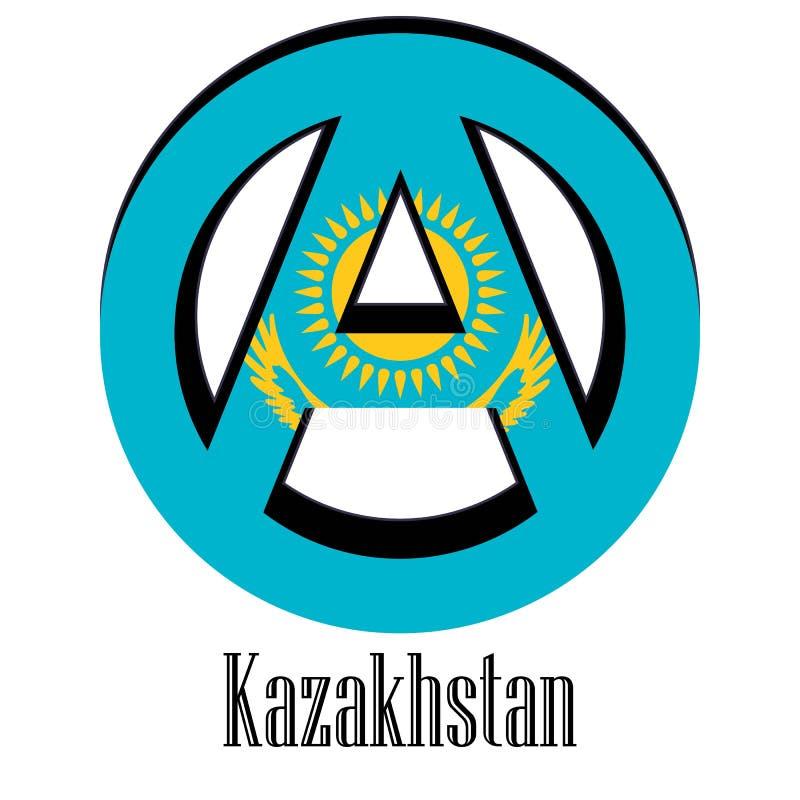 世界的哈萨克斯坦旗子以无政府状态的形式标志的 库存例证