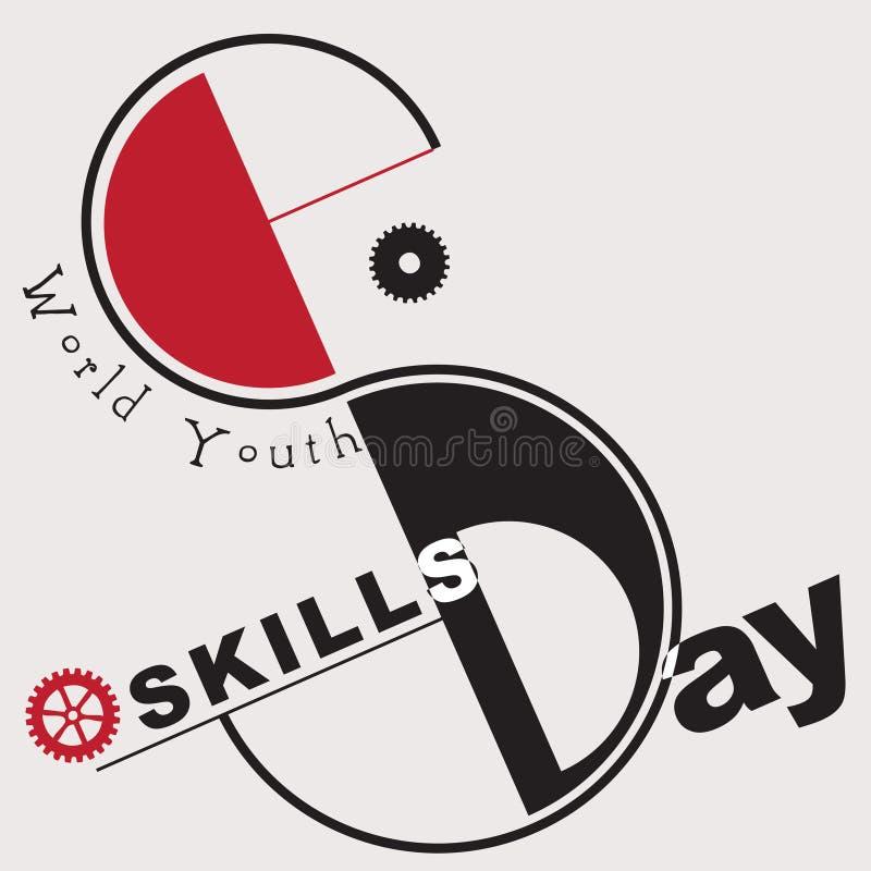 世界青年技能天 向量例证