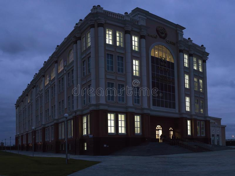 20世纪的汽车技术博物馆的大厦  库存图片