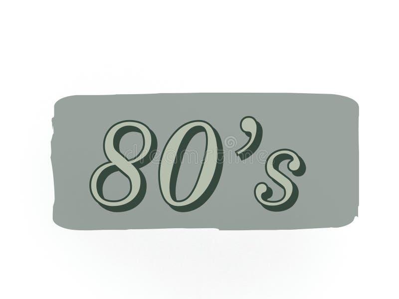 20世纪80年代变老年在一种灰色颜色的老时尚 免版税图库摄影