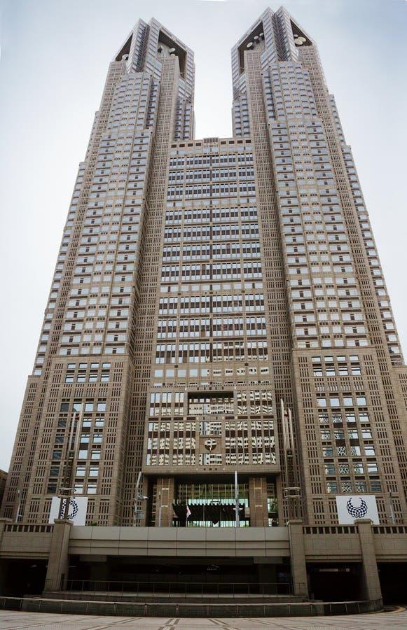 东京专区的政府大楼  库存照片