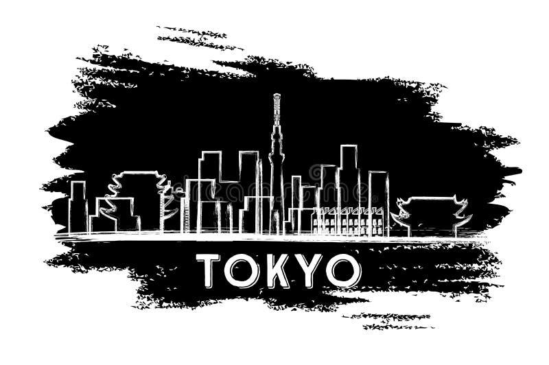 东京地平线剪影 手拉的草图 皇族释放例证