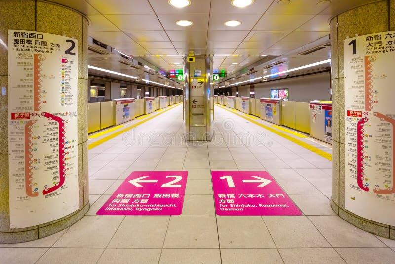 东京地铁的日本地铁平台 库存图片