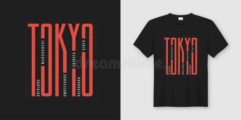 东京市时髦的T恤杉和服装设计,印刷术,印刷品 向量例证