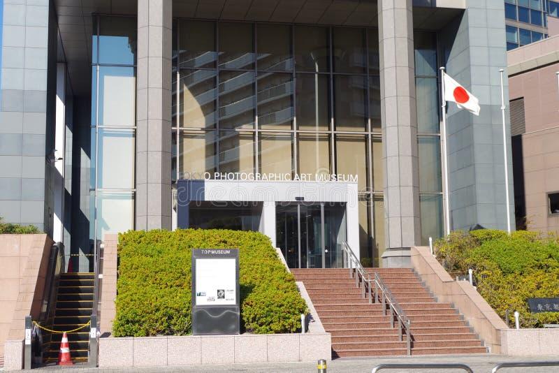 东京摄影大都会博物馆  免版税库存图片
