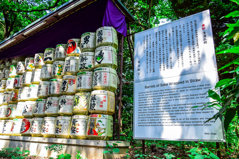 东京,日本:在秸杆缘故包裹的桶在明治神宫涩谷,东京位于 免版税库存图片