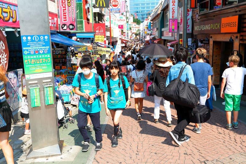 东京,日本:竹下StreetTakeshita Dori 免版税库存图片