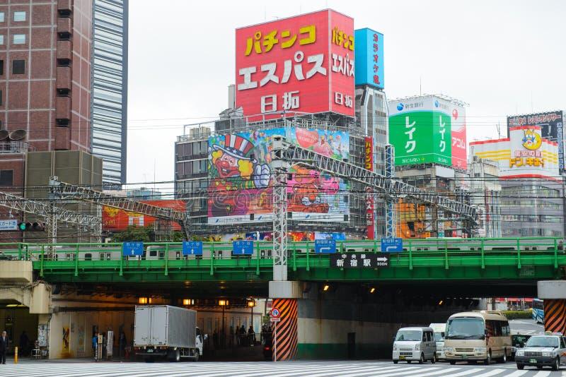 东京,日本- 2015年4月3日:新宿区城市视图在东京 区域是一商务每娱乐区域在东京 免版税库存照片