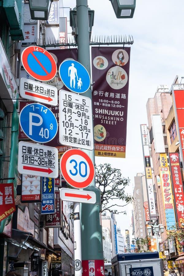 东京,日本- 2019年3月22日:路牌和方向岗位,大娱乐,事务的看法在新宿的和 免版税库存图片