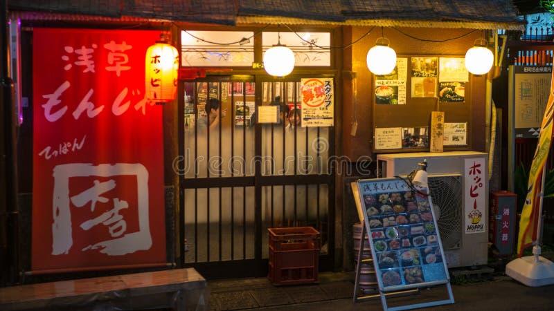 东京,日本- 2018年9月8日 :浅草地区neary Senso籍寺庙的一家小的餐馆 免版税库存图片