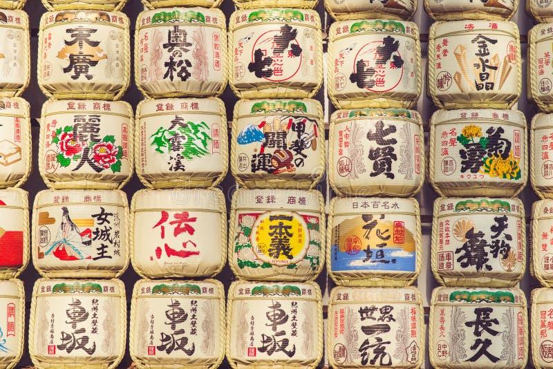 东京,日本- 3月30 :日本缘故的一汇集滚磨s 免版税库存照片