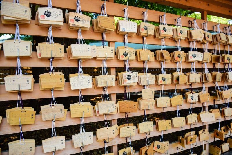 东京,日本-, 2016年:许多木奉献的片剂在明治神宫在涩谷,东京,日本 免版税库存图片
