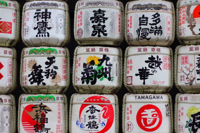 """东京, Japan†""""2017年8月5日, :桶在美济礁津沽的缘故日本米酒祀奉,捐赠由从在日本附近的酿酒者 库存照片"""