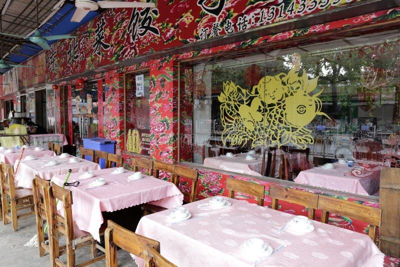 东北中国烹调饺子餐馆 免版税图库摄影