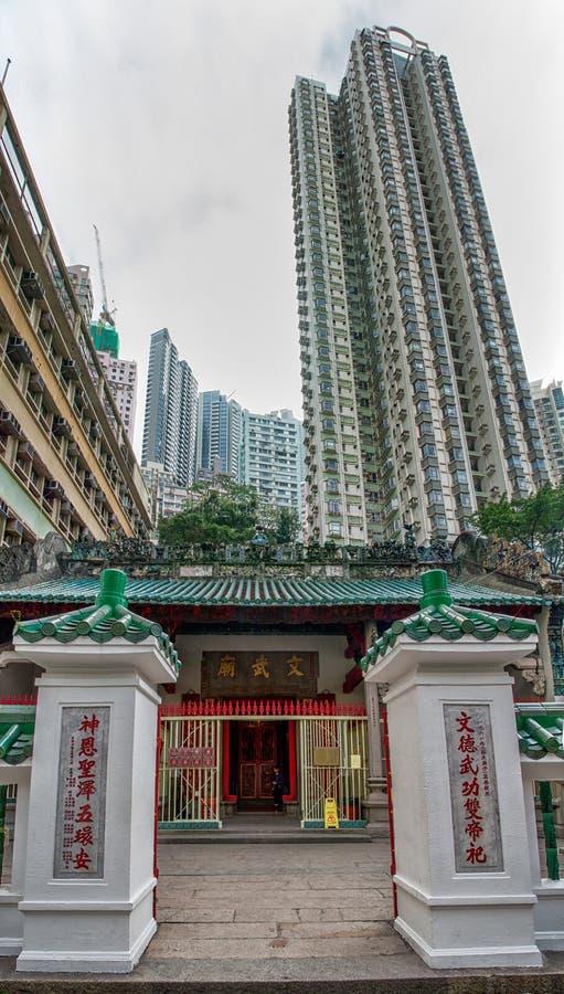东华三院文武庙外部香港 库存图片