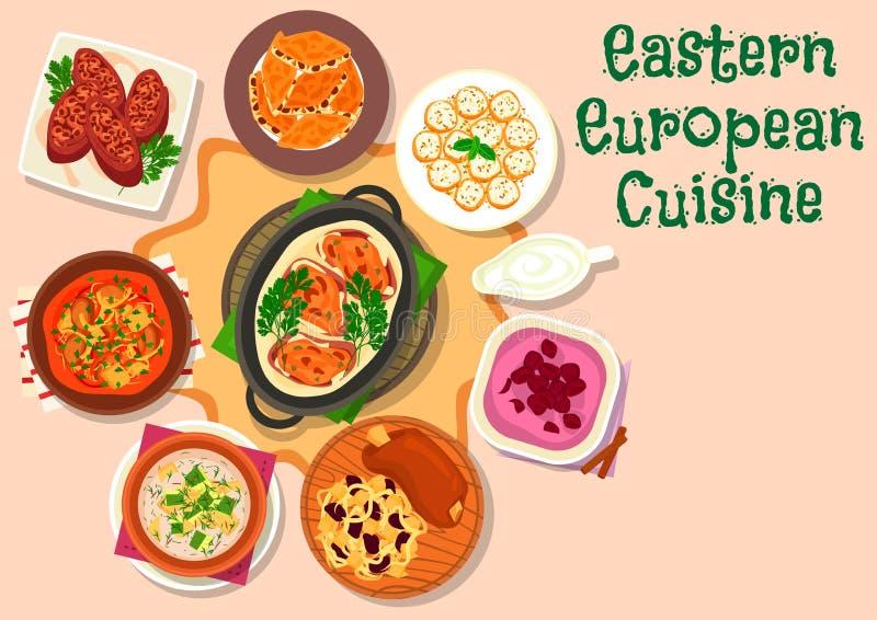 东欧烹调晚餐菜单象设计 库存例证