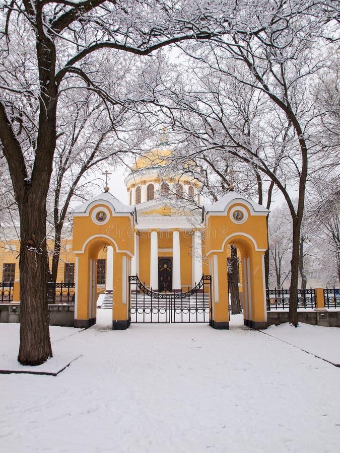 东正教变貌大教堂正面图在Dnipr 库存照片