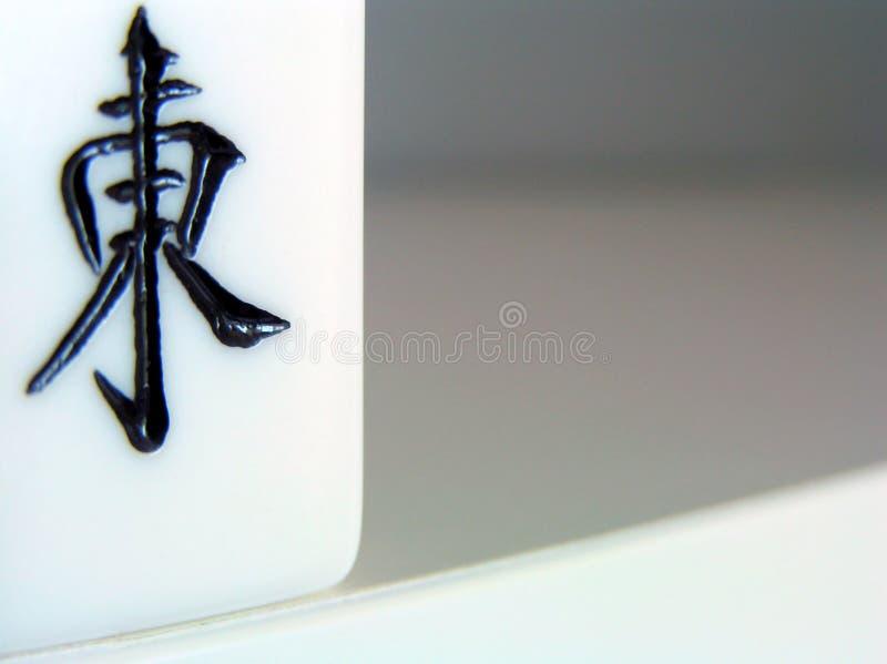东部的背景 免版税图库摄影