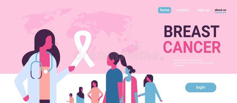 丝带乳腺癌天混合种族女性医生妇女咨询概念疾病了悟预防海报妇女 向量例证