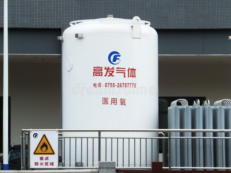 两个大氧气罐立场医院外 库存图片