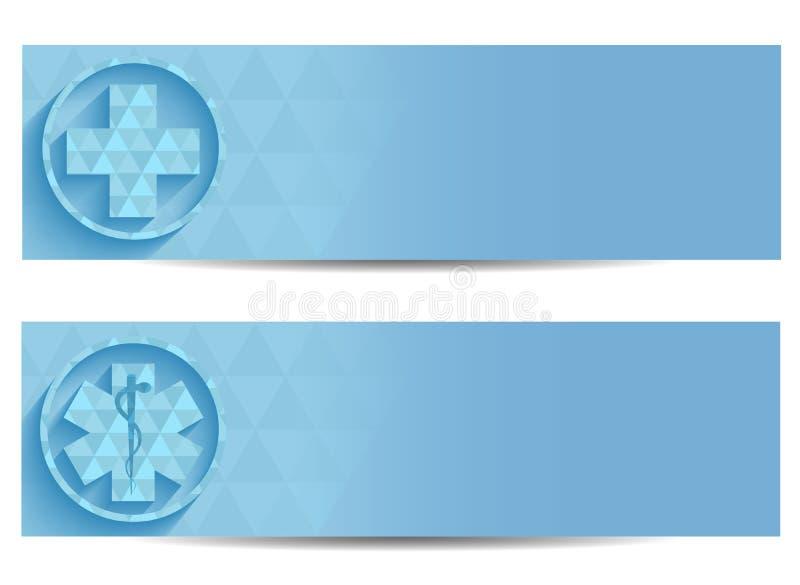 两副蓝色医疗横幅 库存例证