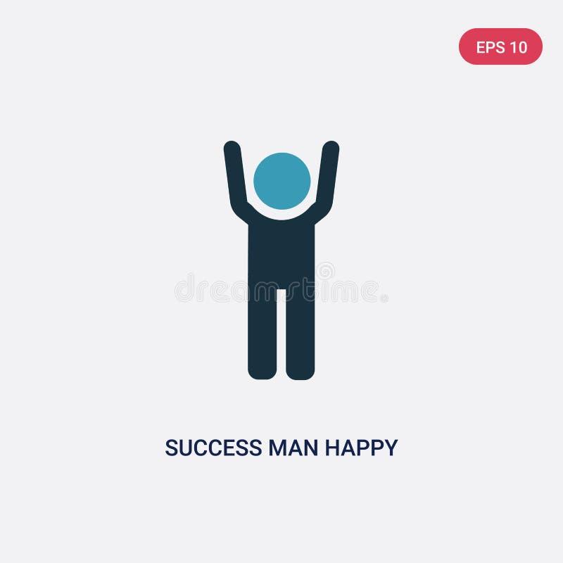 两种颜色的从人概念的成功人愉快的传染媒介象 被隔绝的蓝色成功人愉快的传染媒介标志标志可以是网的用途 皇族释放例证
