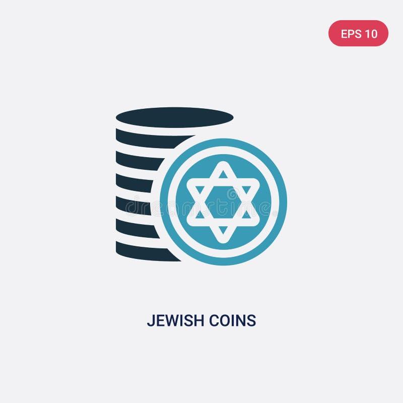 两种颜色的犹太硬币导航从宗教概念的象 被隔绝的蓝色犹太硬币传染媒介标志标志可以是网的,机动性用途 库存例证