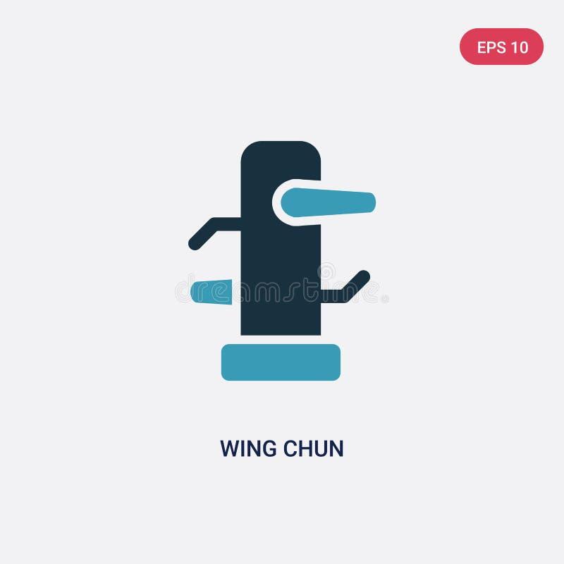 两种颜色的翼chun导航从体育和竞争概念的象 被隔绝的蓝色翼chun传染媒介标志标志可以是网的用途 库存例证