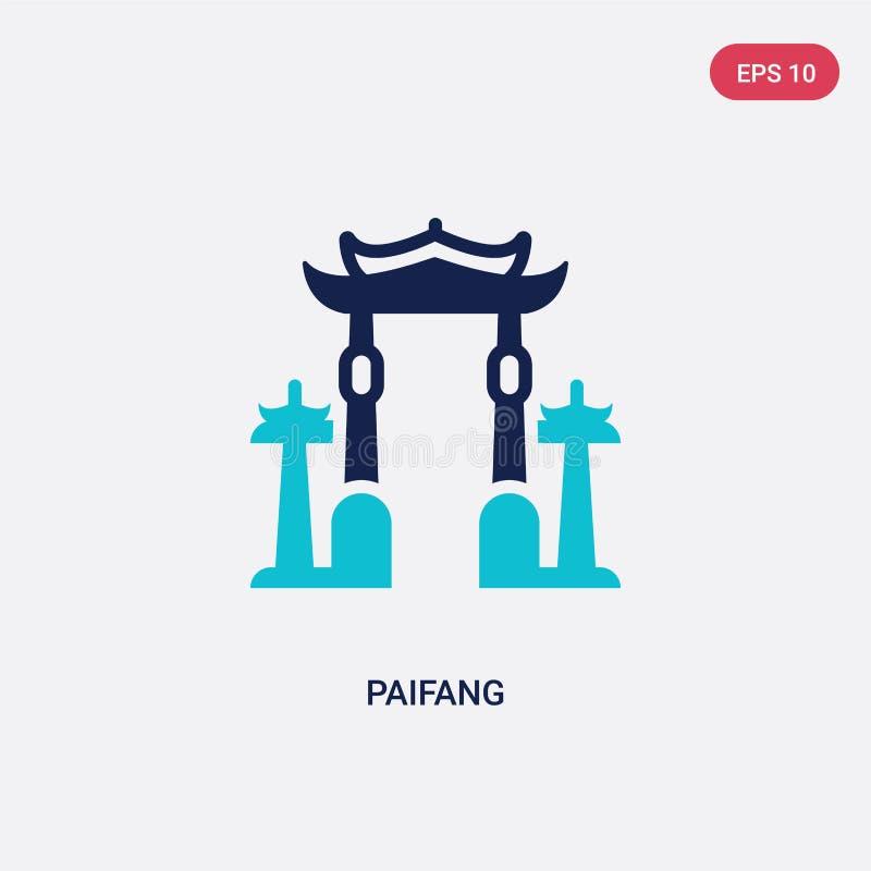 两种颜色的paifang导航从建筑学和城市概念的象 被隔绝的蓝色paifang传染媒介标志标志可以是网的用途, 库存例证