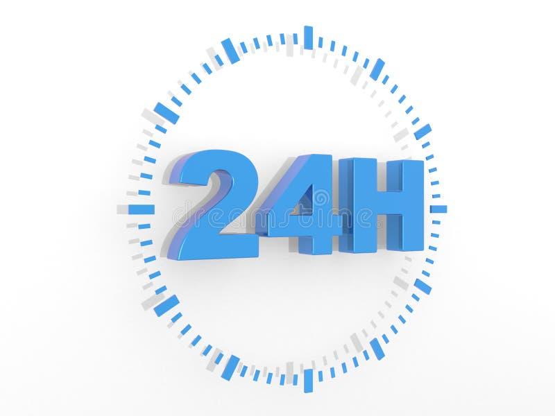 24个小时交付标志 向量例证