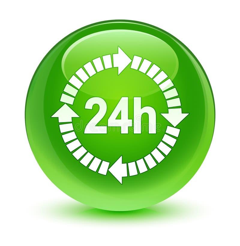 24个小时交付象玻璃状绿色圆的按钮 皇族释放例证