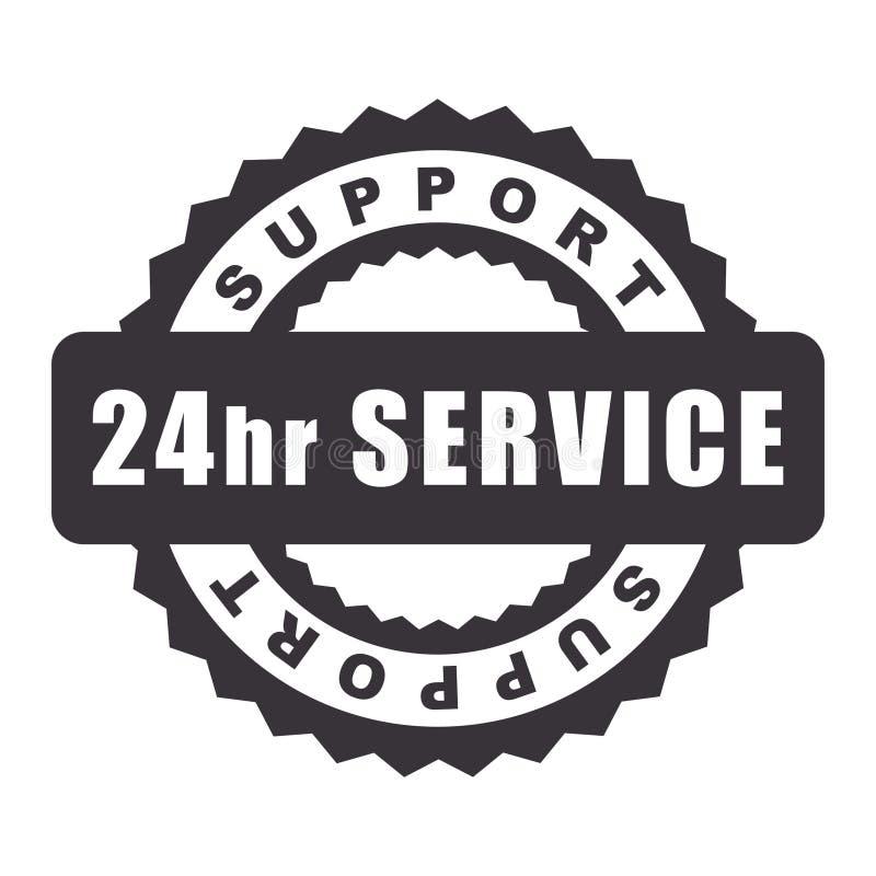 24个小时打开服务支持 向量例证