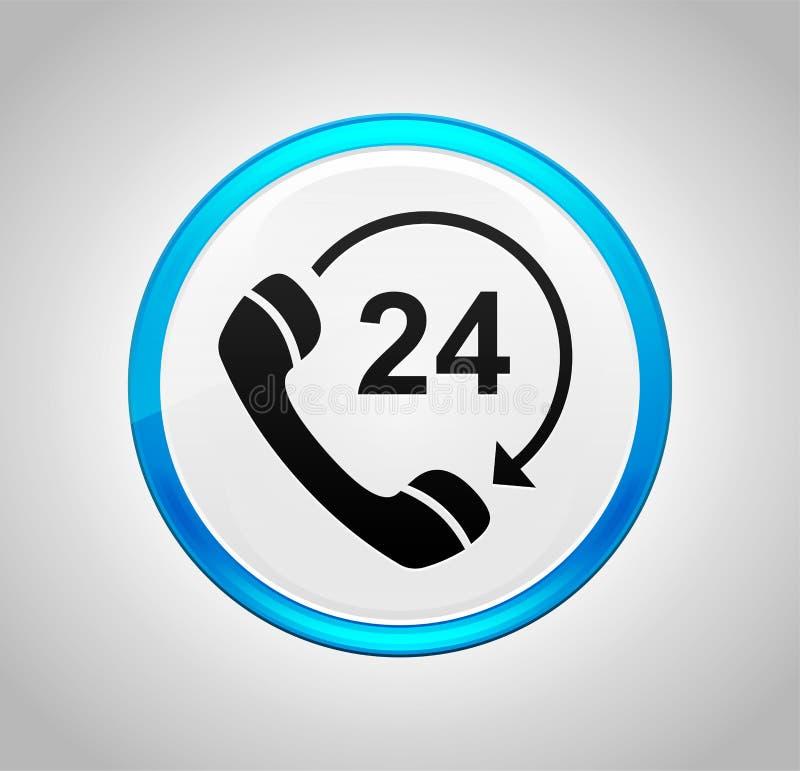 24个小时打开电话转动围绕蓝色按钮的箭头象 库存例证