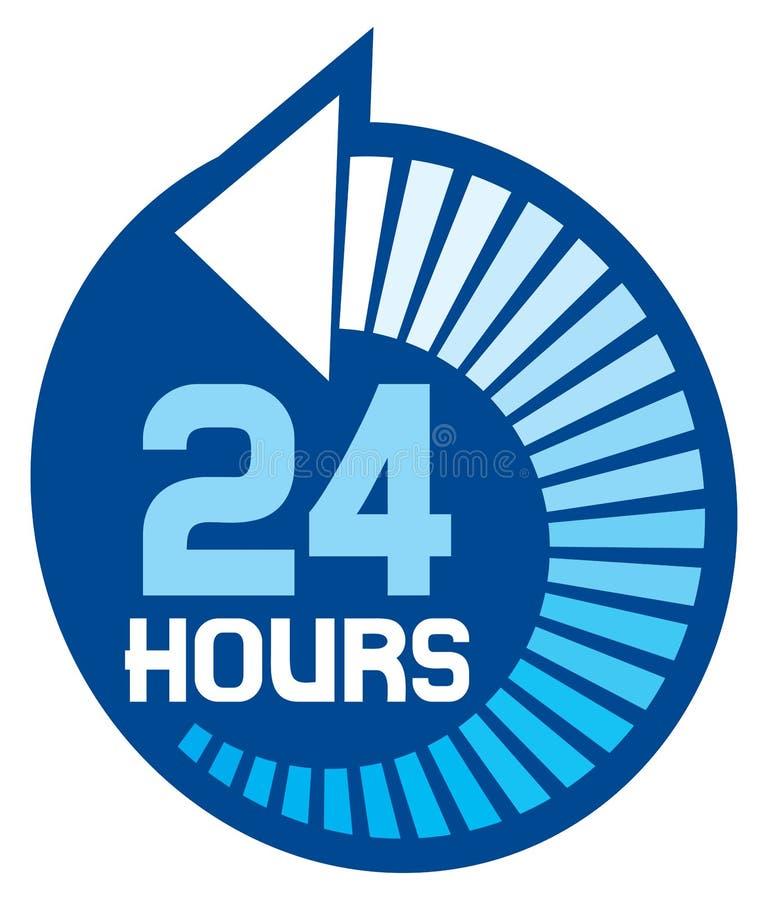 24个小时 库存例证