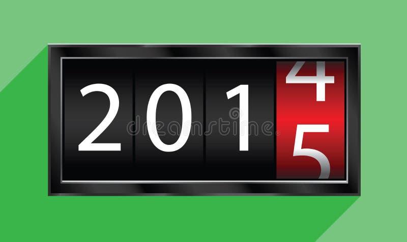 2015个新年 库存例证