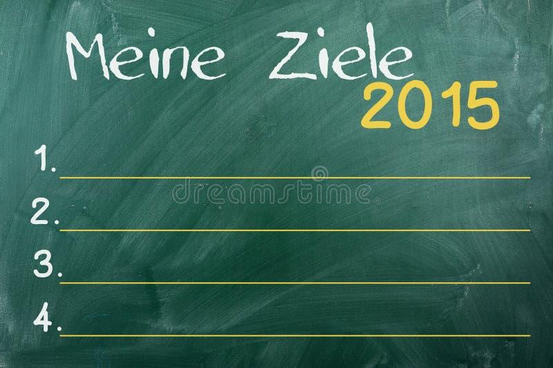 2015个目标,德语 免版税图库摄影