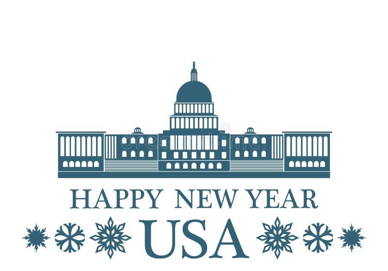 2007个看板卡招呼的新年好 美国状态团结了 皇族释放例证