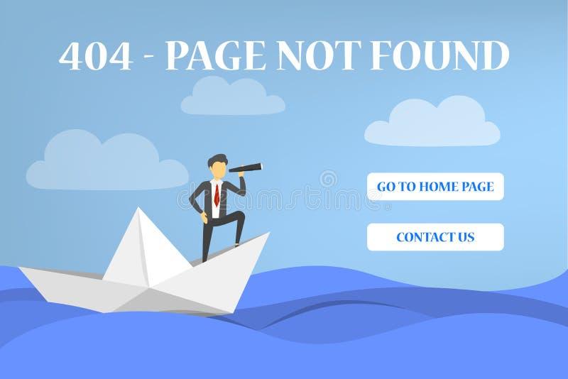 404个错误页没有发现了网站的横幅 库存例证