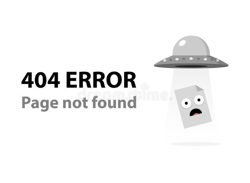404个错误飞碟绑架页-被隔绝的传染媒介例证 库存照片