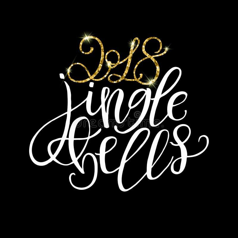 2018个门铃-金子闪烁和白色纹理在黑色后面 向量例证