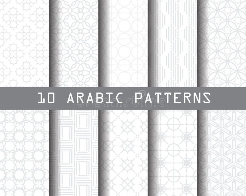 10个阿拉伯样式 皇族释放例证