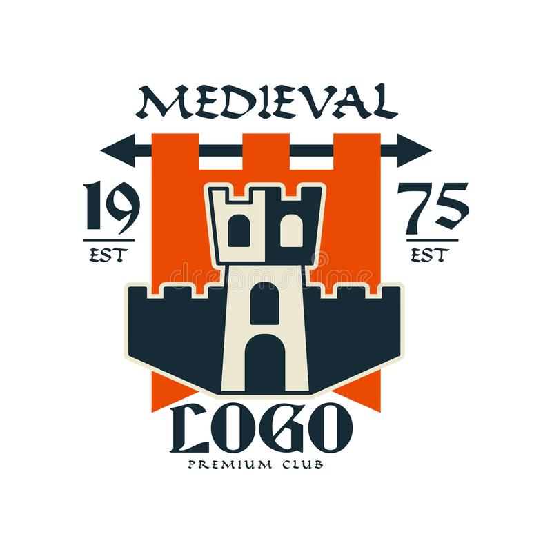 中世纪商标、优质俱乐部、est 1975年,葡萄酒徽章或者标签,纹章元素传染媒介例证 皇族释放例证