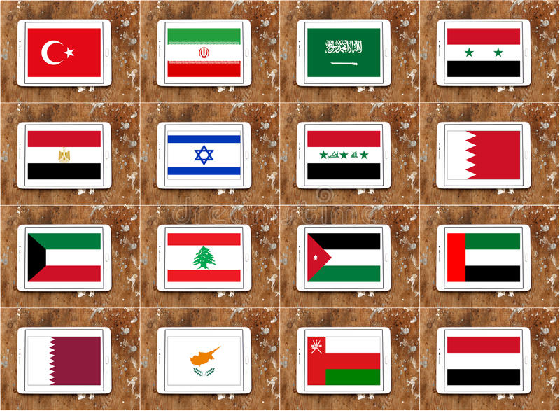 中东国旗 皇族释放例证