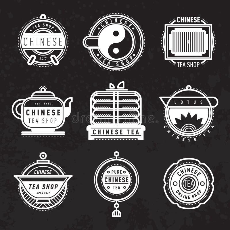 中国东方茶商店徽章 向量 库存例证