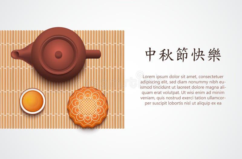 中国中间秋天节日食物 中国翻译:愉快的中间秋天节日 向量 皇族释放例证
