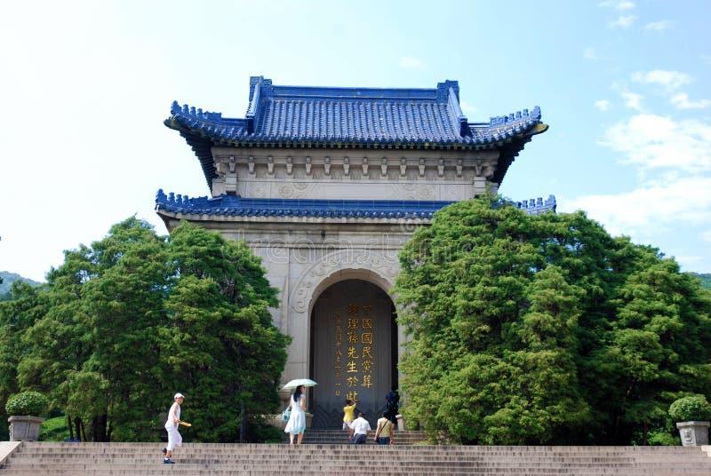 中国亭子,一部分的博士陵墓  孙逸仙 免版税库存图片