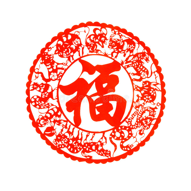 中国人剪切纸张 向量例证